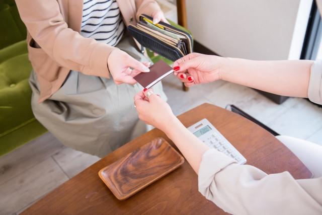 住宅ローンと現金は支払いのタイミングが違う